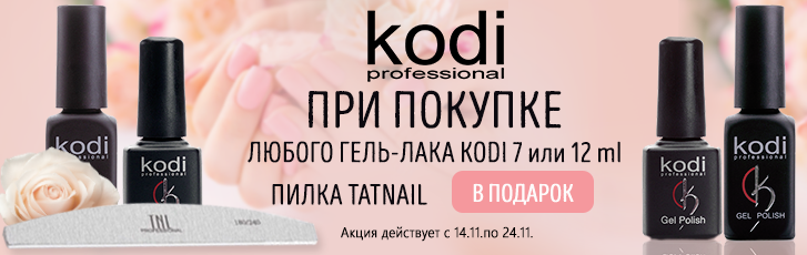 kodi-7-and-12-ml-727x230 (1).png