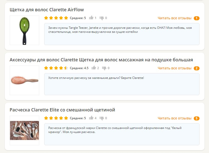 Отзывы о Clarette