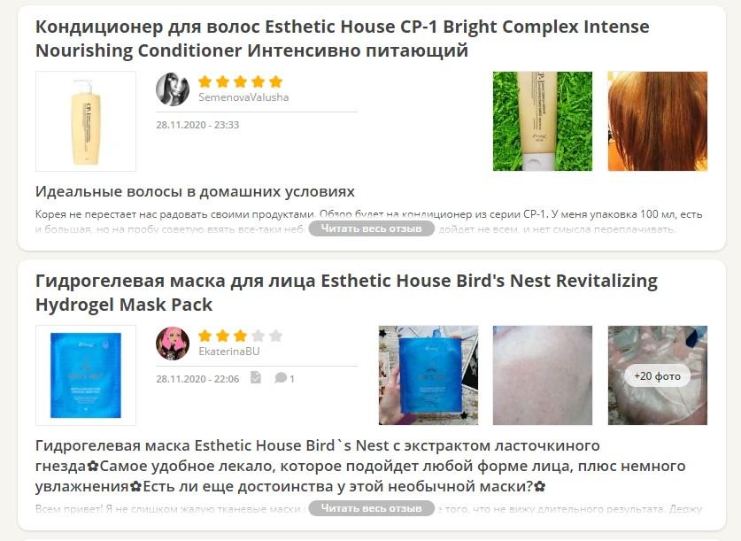 Отзывы о Estetic House