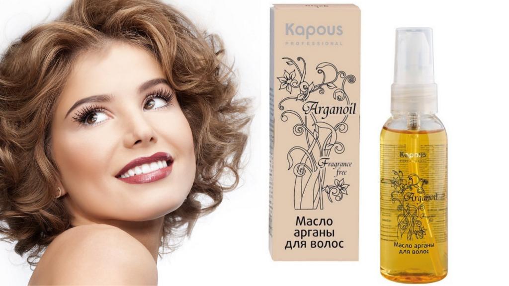 Kapous масло Arganoil