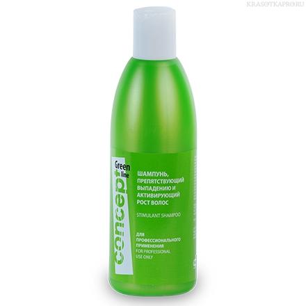Купить профессиональный шампунь для волос в интернет-магазине ... 9c99482be3b