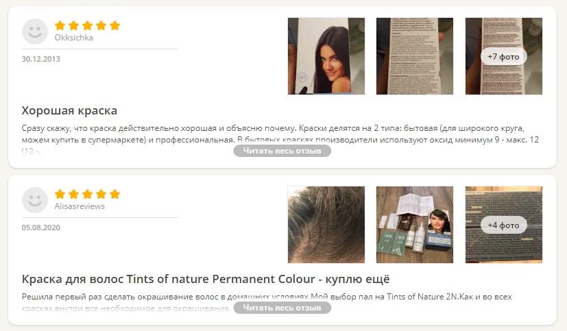 Отзывы о Tints of Nature