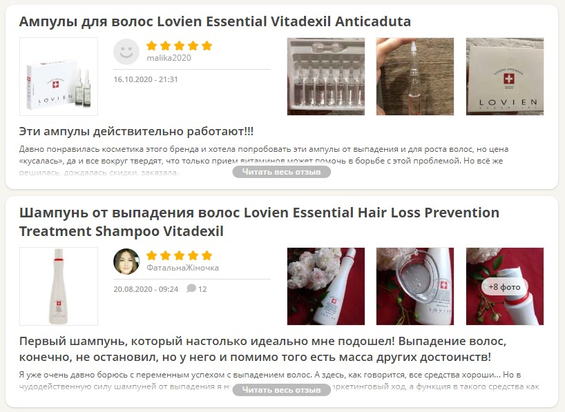 Отзывы о Lovien Essential
