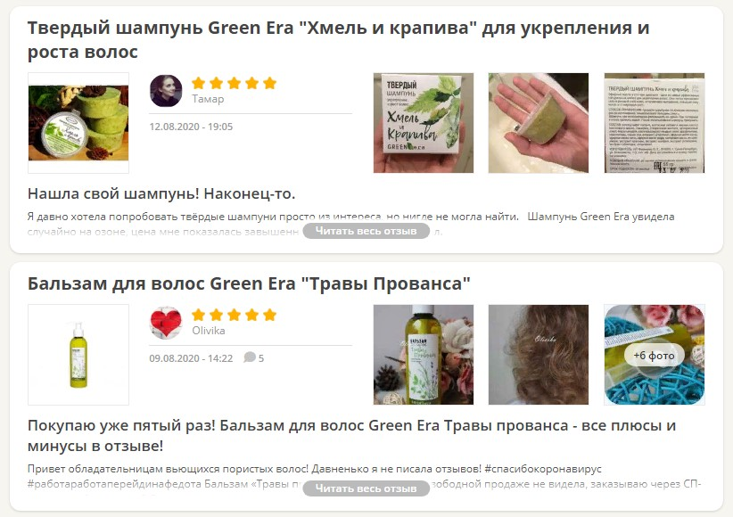 Отзывы о Green Era