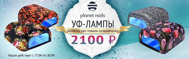 planet-nails_727.png