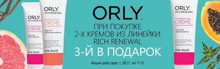 orly_2_727.png