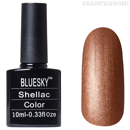 Bluesky Shellac, цвет № 40542 Sugared Spice.jpg