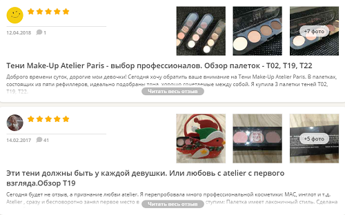 Отзывы о Make-up Atelier Paris
