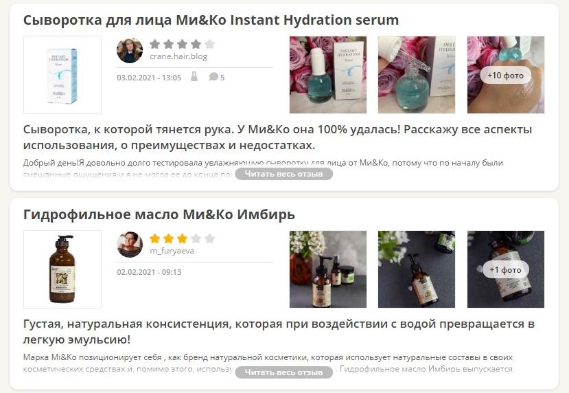 Отзывы о Mi&Ko