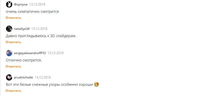 Отзывы оDartNails