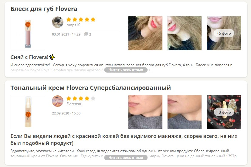Отзывы о FLOVERA