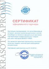 Смотреть Интернет-магазин Krasotkapro акции отзывы видео