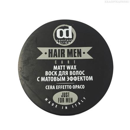 Как пользоваться воском для укладки волос